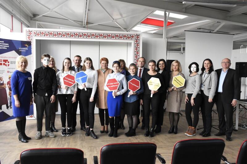 «Олімпійські ігри для студентів»: як у Луцьку минув відбірковий етап Всеукраїнскього конкурсу