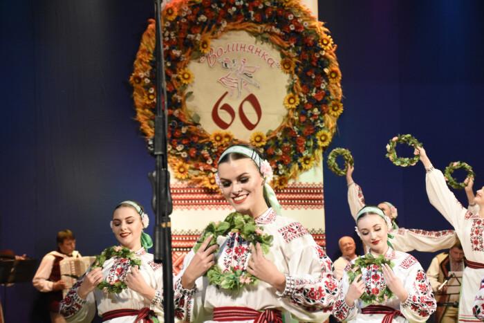 Народний аматорський ансамбль танцю «Волинянка» влаштував концерт з нагоди свого 60-річчя
