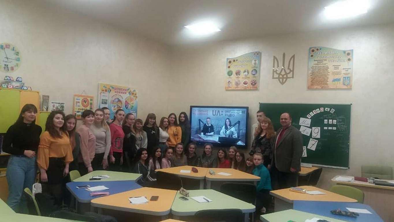 У Луцькому педколеджі відзначили День української мови та писемності