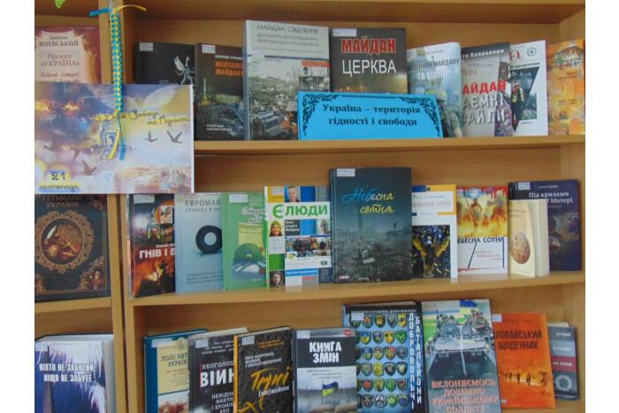 «Україна – територія гідності і свободи»: у Луцьку проходить виставка історичних книг