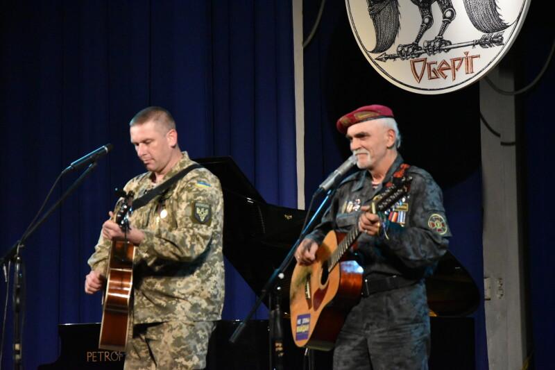 У Луцьку відбувся фестиваль «Оберіг»