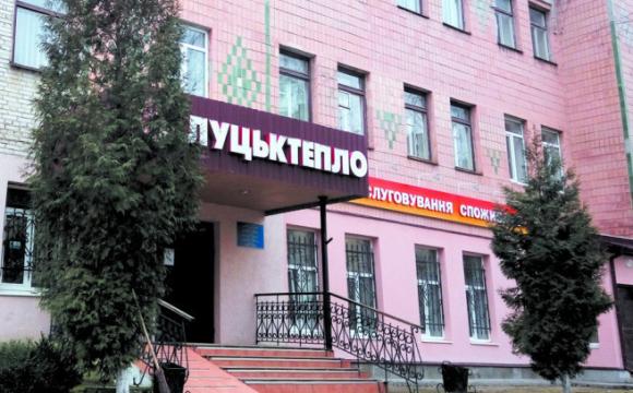 У Луцькраді представили директора ДКП «Луцьктепло»