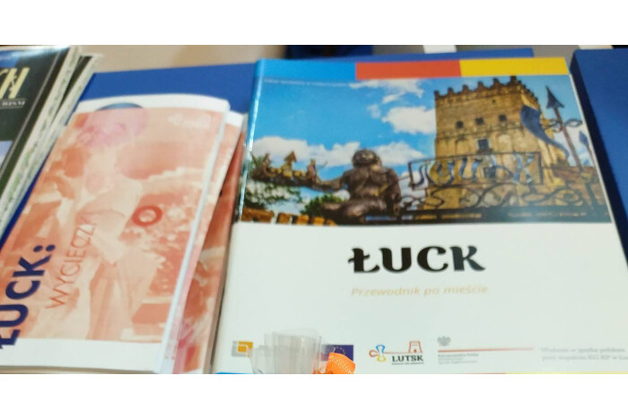 Лучани взяли участь у Міжнародній туристичній виставці у Варшаві