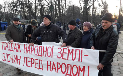 Під Верховною Радою мітингують проти продажу землі