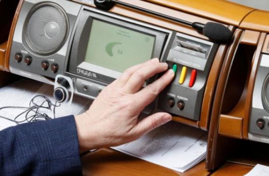 Верховна Рада ввела штрафи за кнопкодавство