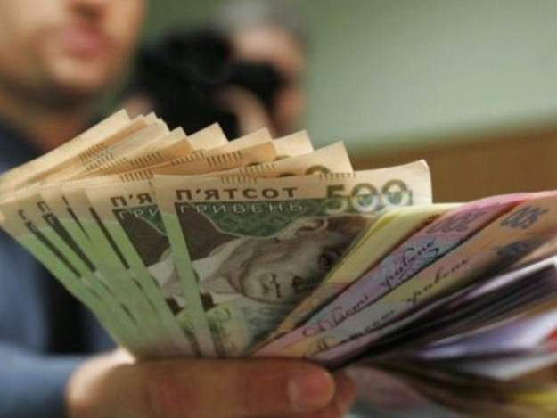 За рівнем зарплати Волинь випередила кілька областей України