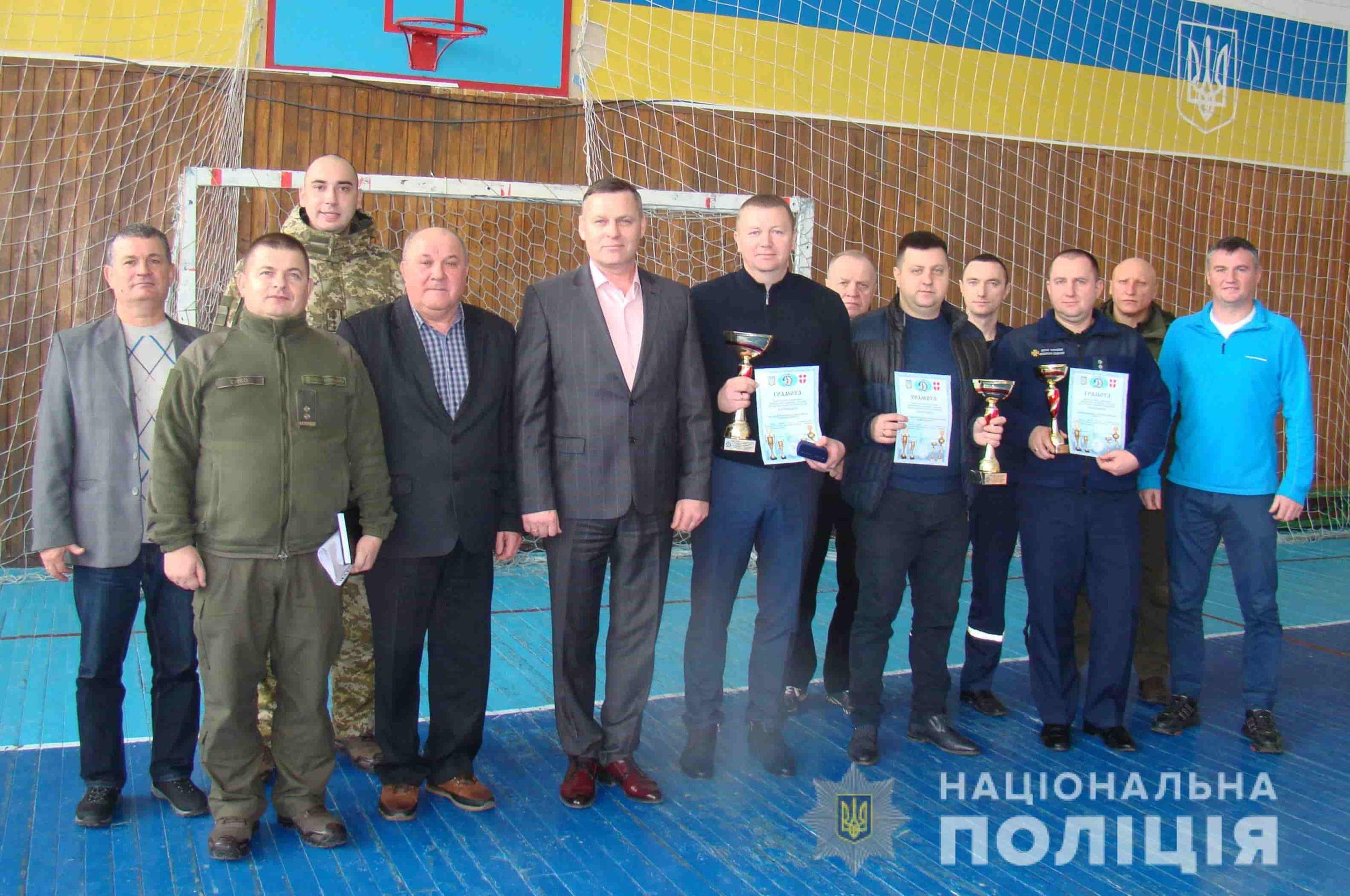 Волинських правоохоронців відзначили кубками та грамотами