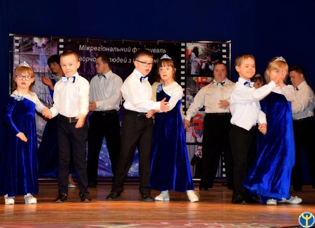 У Луцьку відбувся міжрегіональний фестиваль за участю осіб з інвалідністю