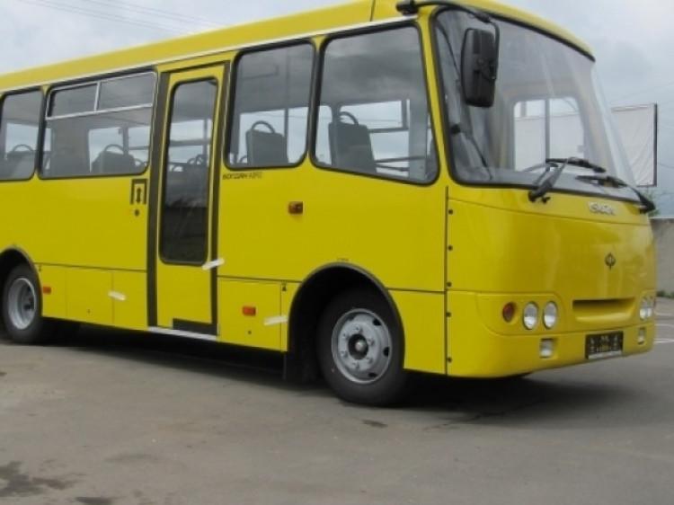 Оголосили конкурс на перевезення пасажирів за маршрутами №9 та №17