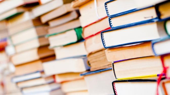 В Україні з'явиться нова літературна премія