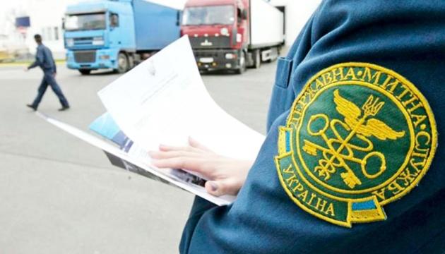 Польського митника на Волині покарали за неправдиве повідомлення про вчинення злочину