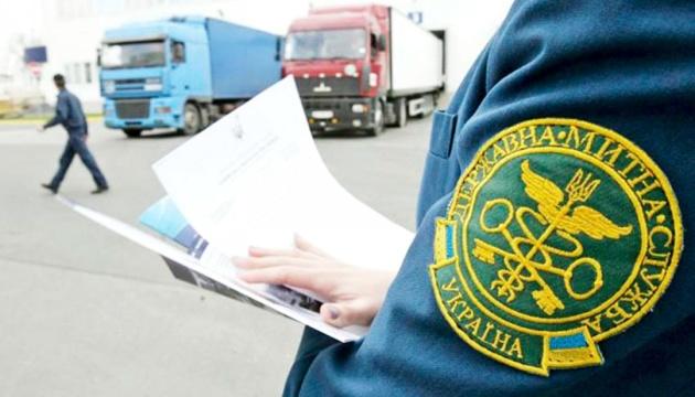 В Україні офіційно запрацювала Нова митниця