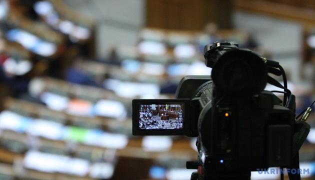 Рада ухвалила закон про перезавантаження ДБР