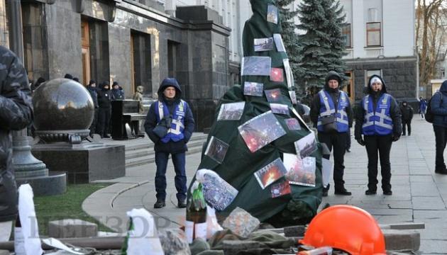 Під Офісом Президента України пройшла акція націоналістів