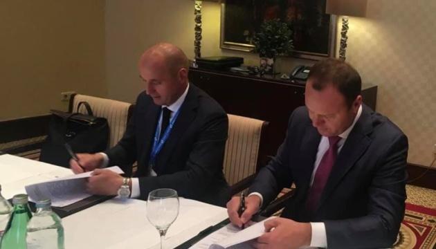 Україна та Росія на 10 років продовжили договір на транзит нафти