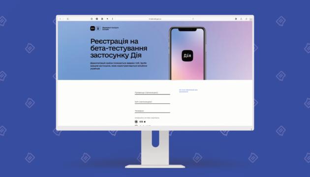 В Україні починають тестувати додаток з електронними водійськими посвідченнями
