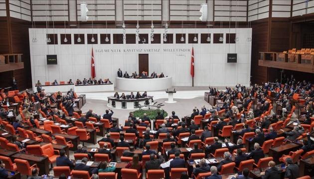 Парламент Туреччини ратифікував угоду, яка дозволяє відправити війська в Лівію