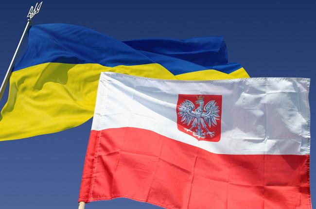 Лучан запрошують на презентацію книги про українсько-польські відносини