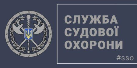 Службу судової охорони на Волині поповнили 16 кандидатів