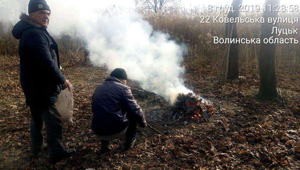 За спалювання листя лучанину загрожує майже півтори тисячі гривень штрафу