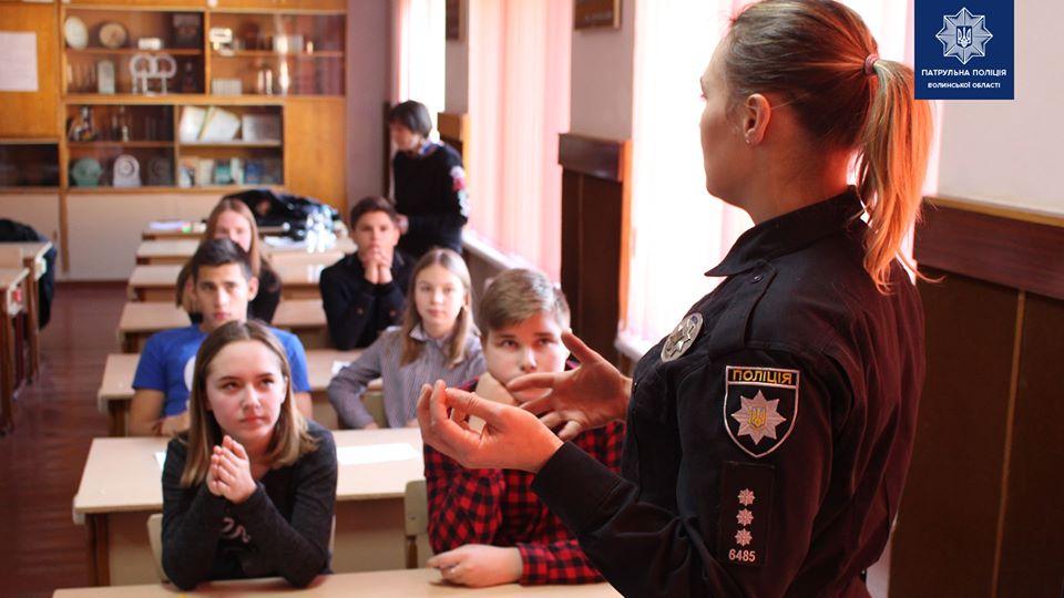 У Луцьку триває проект «Помічник патрульного»