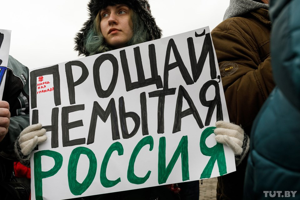 У Мінську другий день протестують проти інтеграції з Росією