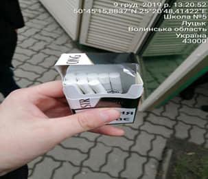 У Луцьку покарали кіоски, де поштучно продавали цигарки