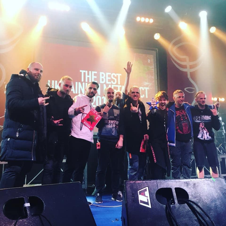 Гурт з Луцька отримав унікальну в Україні премію