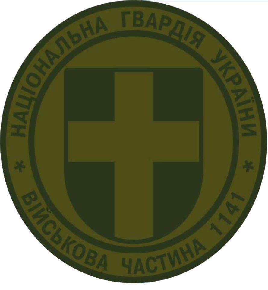 Розміщена на Волині військова частина матиме символіку області