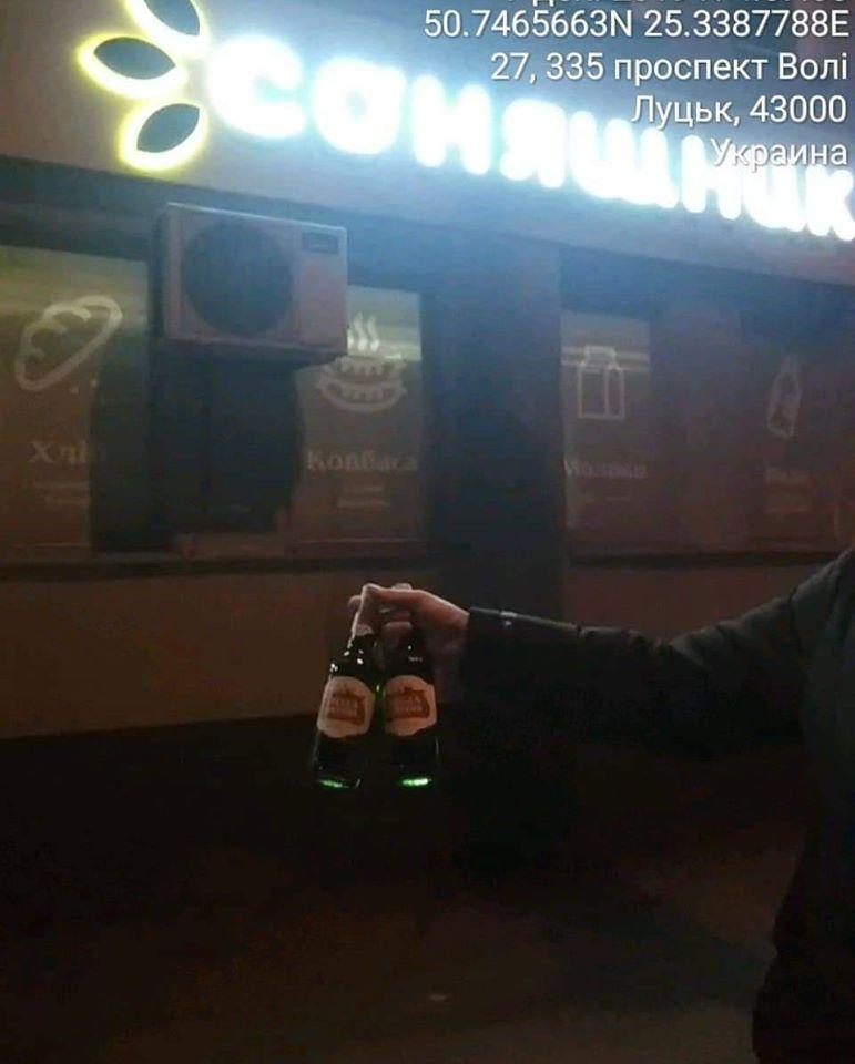 У Луцьку вночі продавали алкоголь