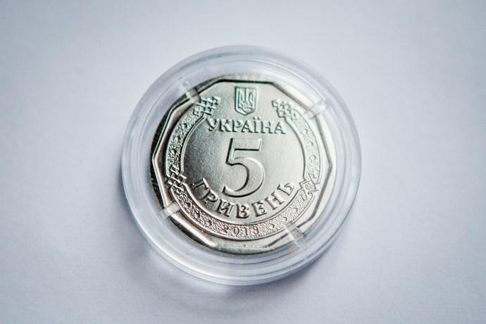 В Україні в обігу з'явилися 5-гривневі монети
