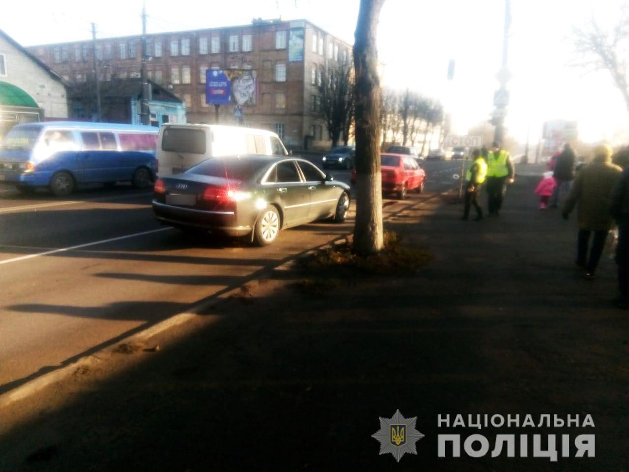 У Луцьку в ДТП постраждала вагітна жінка