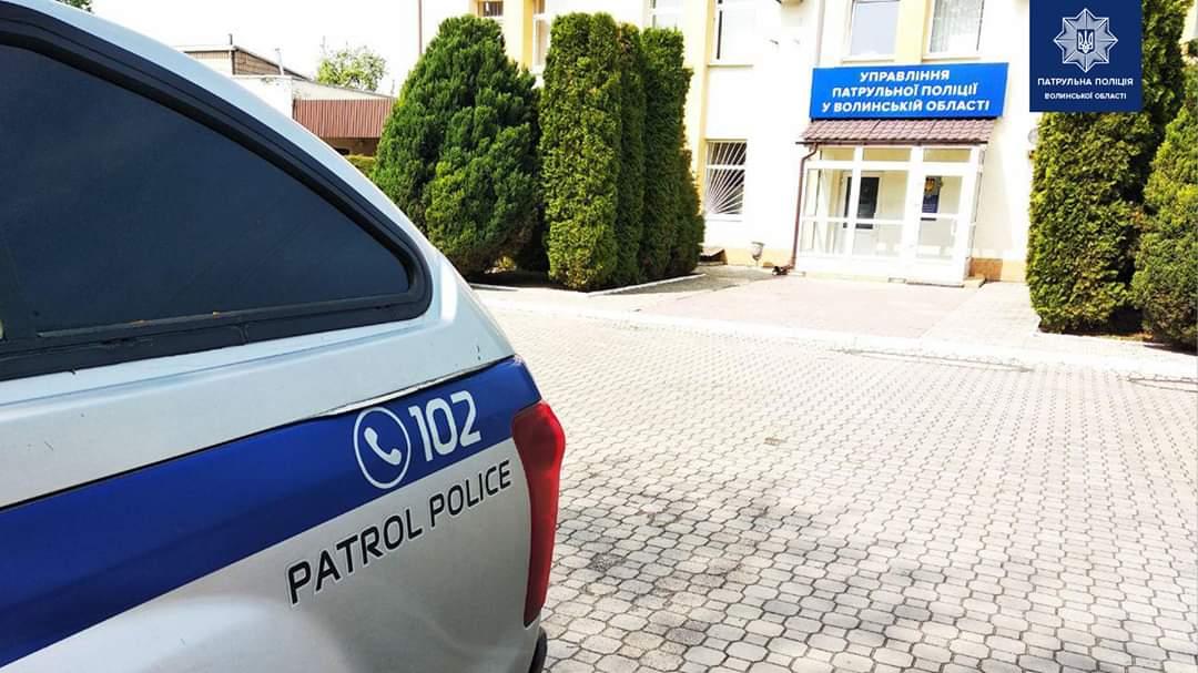 У Луцьку на автостанції невідомі пограбували жінку