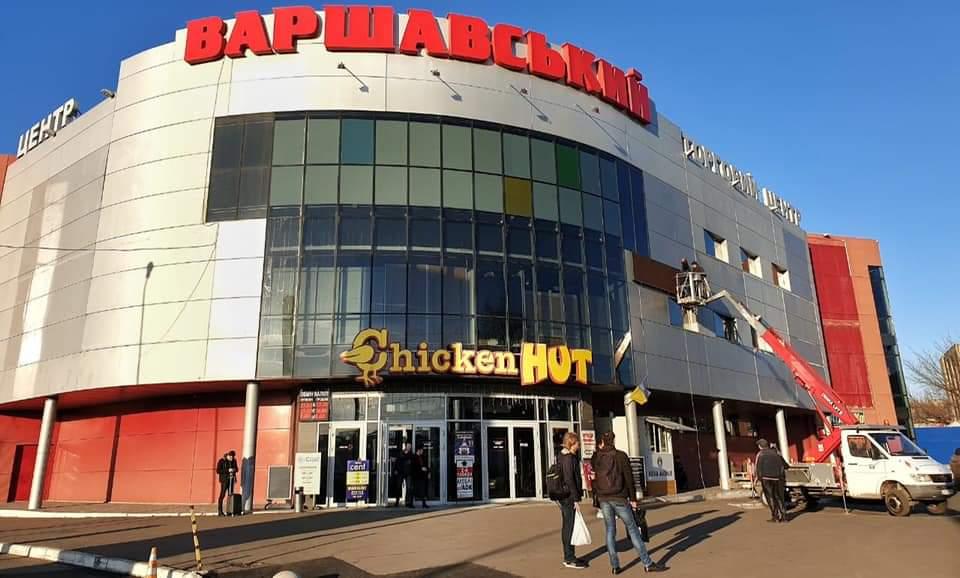 Торговельний центр у Луцьку очистили від незаконної реклами