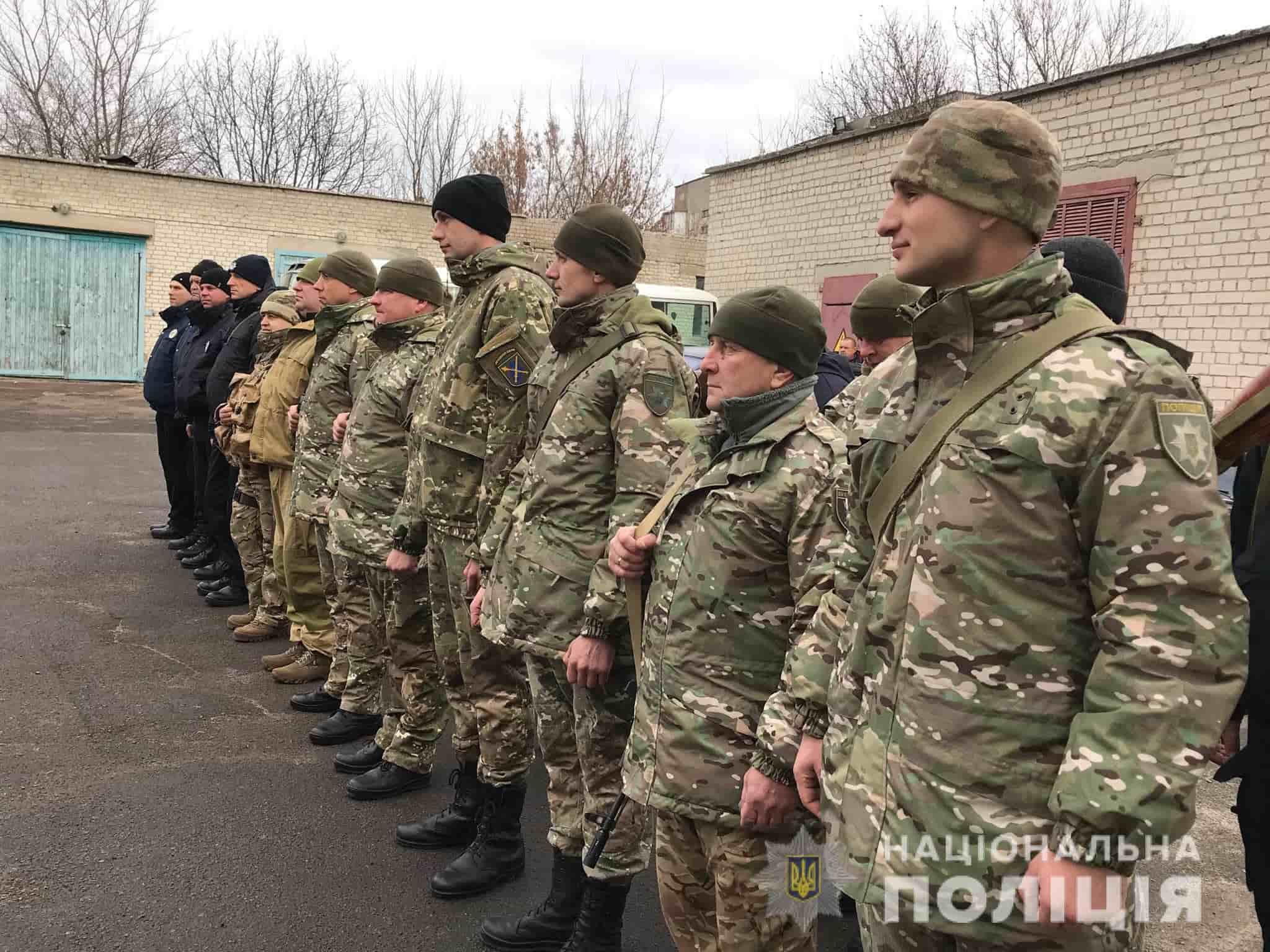 Бійці спецпідрозділу поліції Волині вирушили в зону ООС