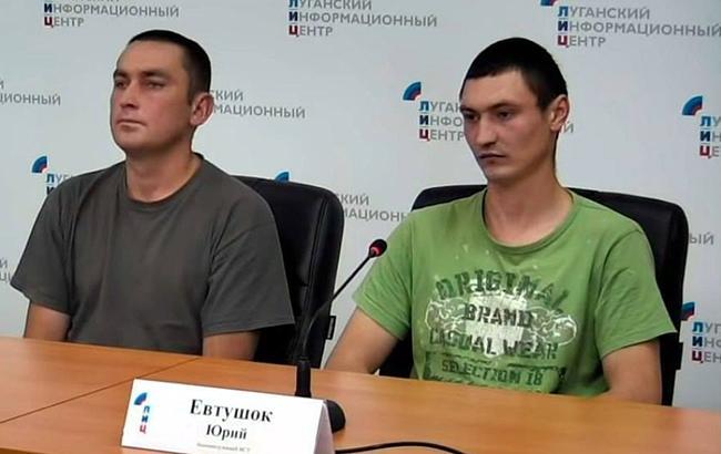З полону бойовиків «ЛНР» звільнили волинянина
