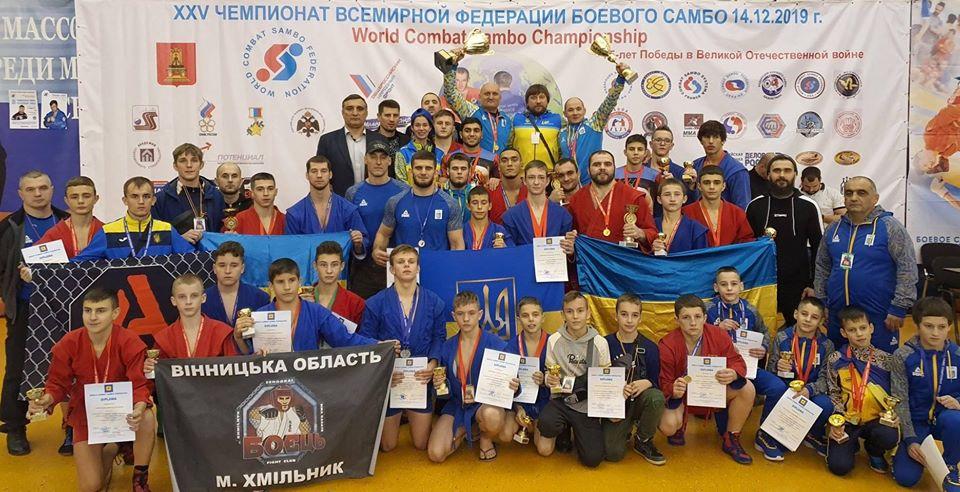 Волинські бійці здобули перемоги на всеукраїнських та світових змаганнях