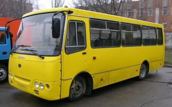 У Луцьку розірвали договір на перевезення пасажирів за автобусним маршрутом № 28