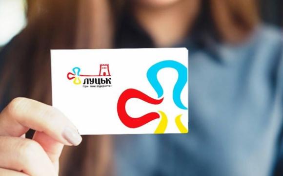 Де у Луцьку встановили автомати для продажу та поповнення електронних квитків