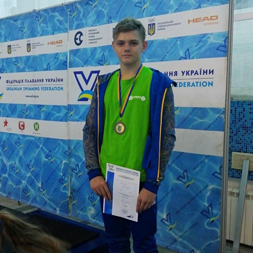 Юний волинянин став бронзовим призером на чемпіонаті України з плавання