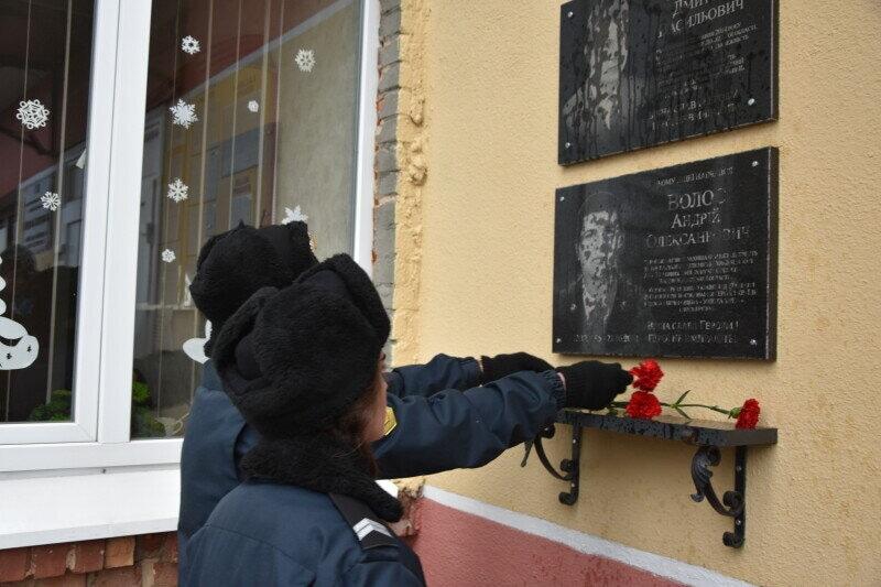 У Луцьку відкрили меморіальну дошку загиблому учаснику АТО