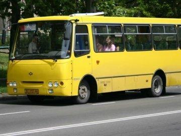 З луцьким перевізником розірвали договір на перевезення пасажирів