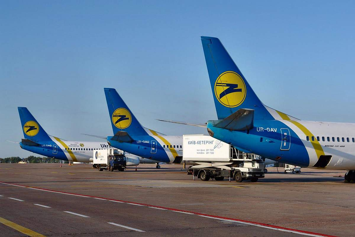 Опублікували імена загиблих у авіакатастрофі рейсу Тегеран — Київ