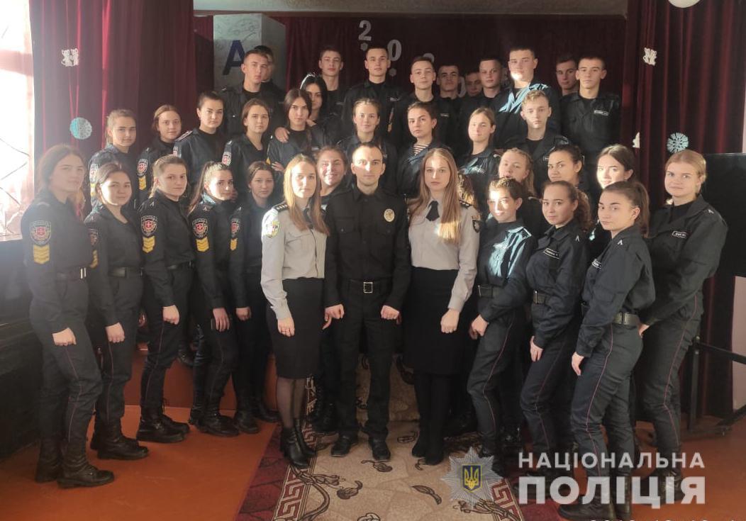 Поліція Волині проводить профорієнтаційну роботу серед випускників навчальних закладів області
