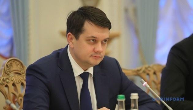 Разумков вважає, що в Раді достатньо 300 депутатів