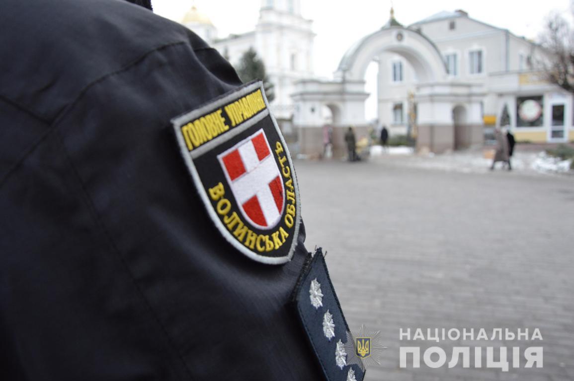Поліція Волині забезпечує правопорядок і безпеку громадян під час святкування Різдва