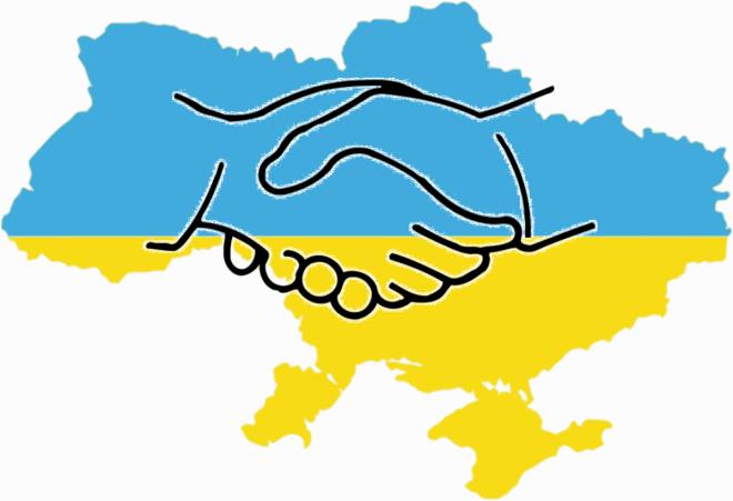 Волинян запрошують урочисто відзначити День Соборності України.