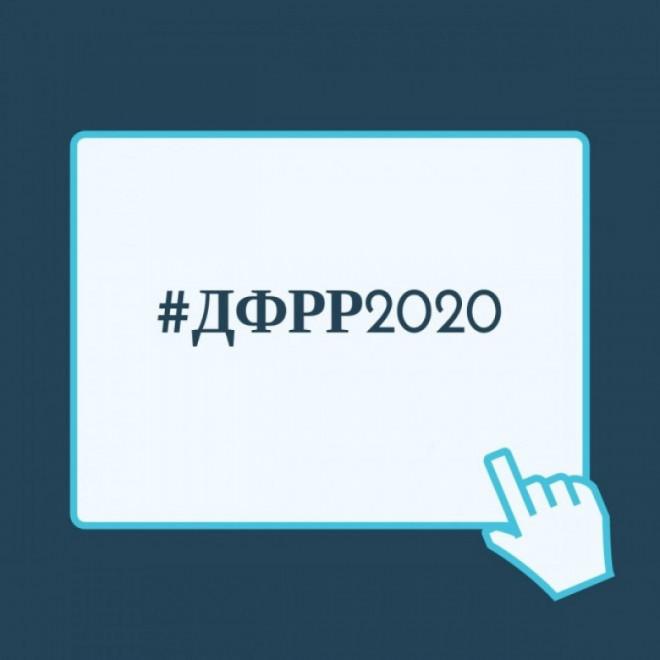 Які проєкти на Волині профінансує держава у 2020 році