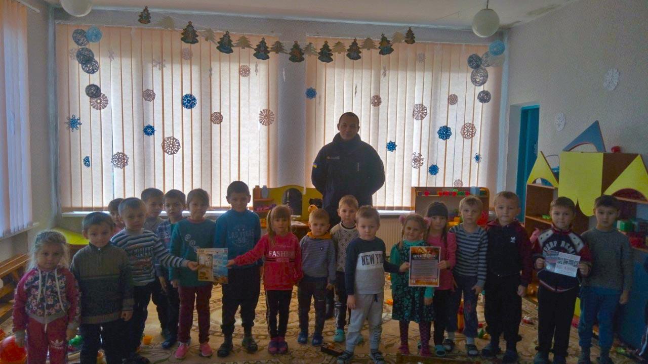 На Волині рятувальники перевірили дитячий садок