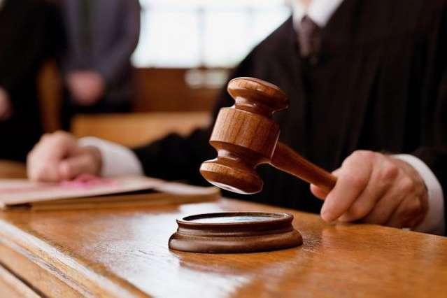 Вища рада правосуддя звільнила суддю з Волині